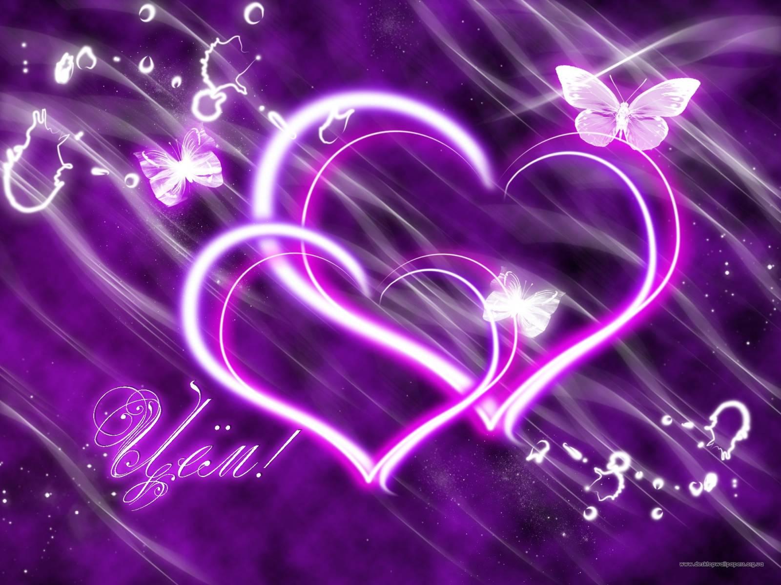 Любовные сердца картинки с именами